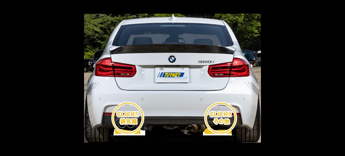 13 mm Febi Bilstein 33556761002 For BMW X1 328i 335is 335i Sway Bar Bushing